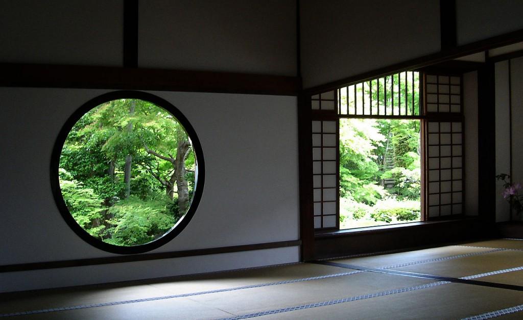 1280px-GenkoAn_Windows