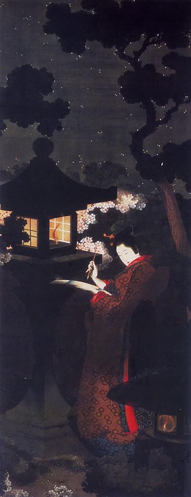 yozakurabijinga